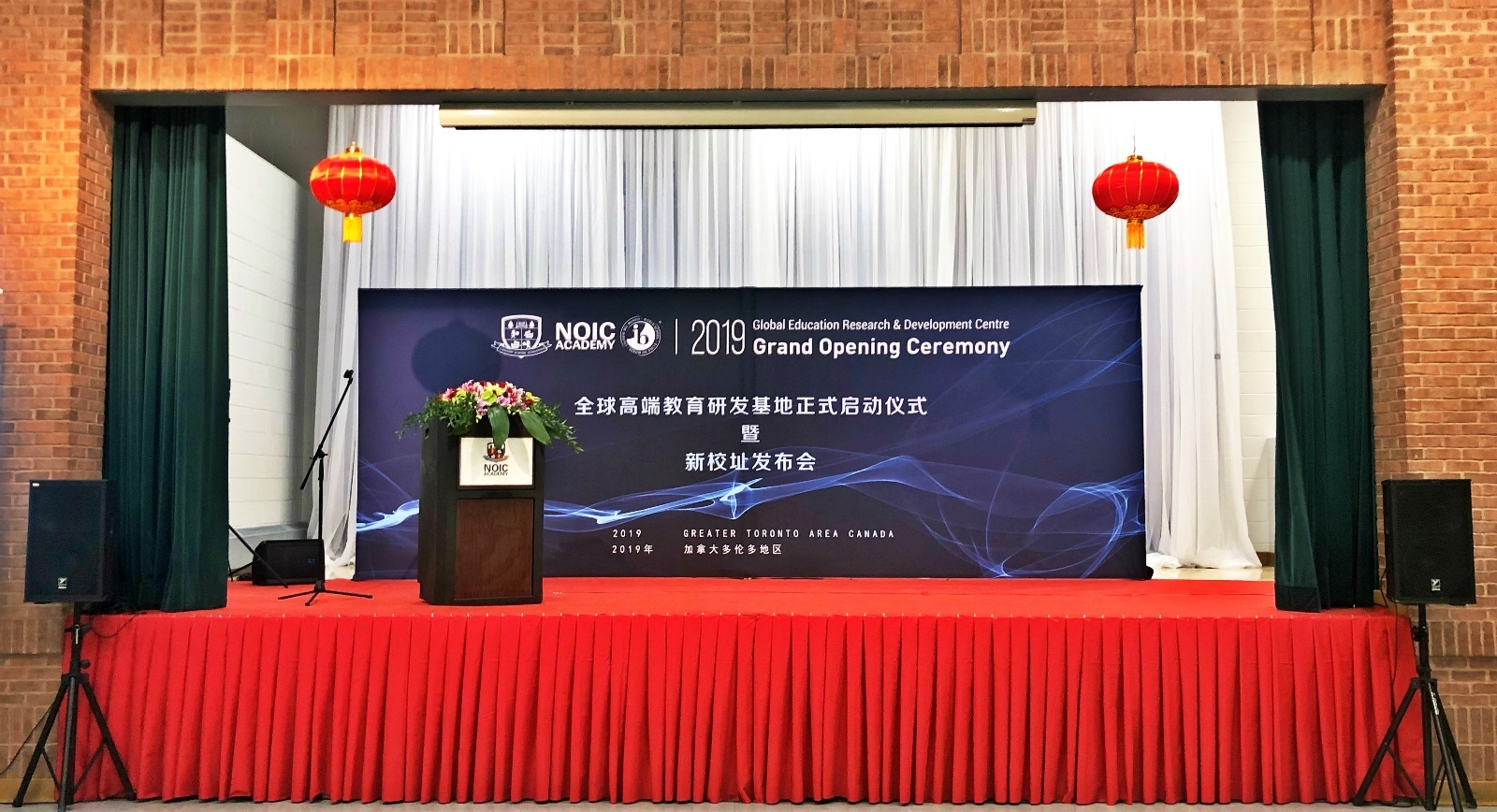 NOIC Global R&D & Operation Center & New Campus Opening Ceremony